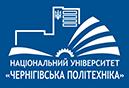 """Дистанційне навчання Національного університету """"Чернігівська політехніка"""""""